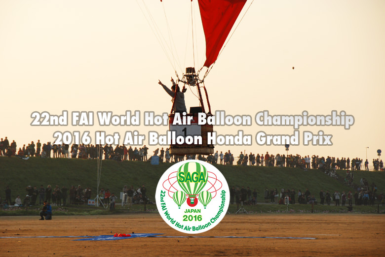 2016 FAI World Hot Air Balloon Championship in Saga
